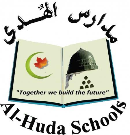 Compr alhuda logo.jpg