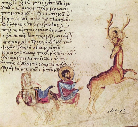 psautier IXe siècle, Athos.jpg