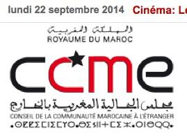 CCME.jpg