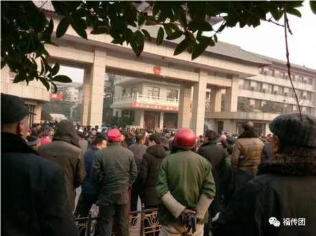 Screenshot-2017-12-29 CHINA Catholic church in Xi'an diocese forcibly demolished(1).png