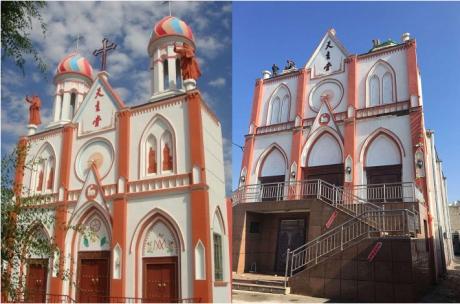 Screenshot_2021-02-20 Yining's Sacred Heart church to be torn down.png