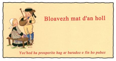 bloavez-20161.jpg