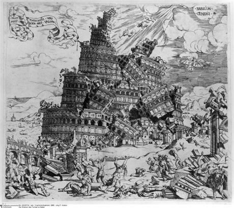 Cornelis Anthonisz La destruction de la Tour de Babel (1).jpg
