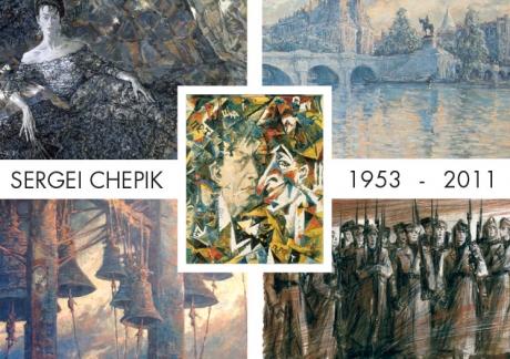 retrospective-sergei-chepik-14-janvier-2016-flyer.jpg