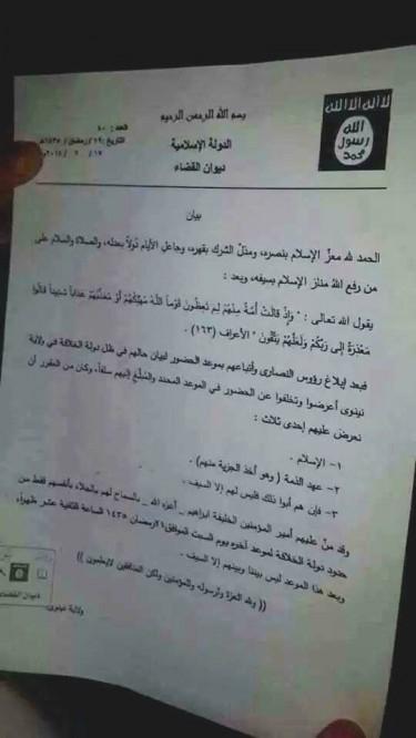 IRAQ_-_lettera_minaccia_isis.jpg
