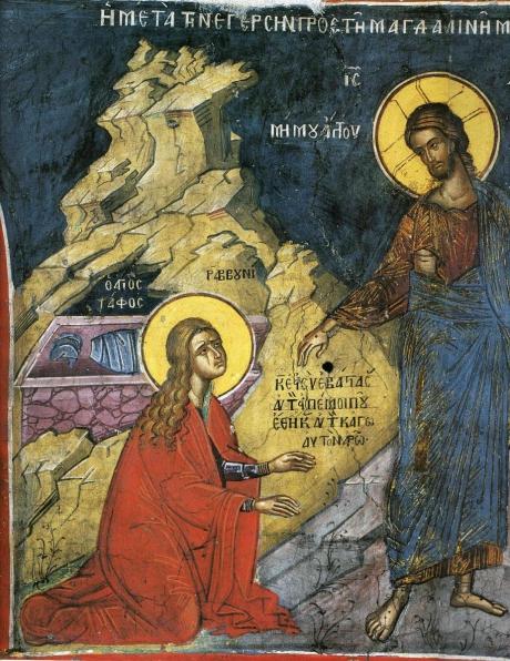 Athos monastère saint Denys, icône crétoise 1547 .jpg