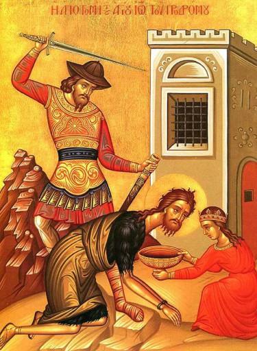 Sveti-Jovan-Krstitelj-1.jpg