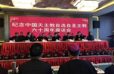 Cina-Vaticano-_60_anni_chiesa_indipendente.jpg
