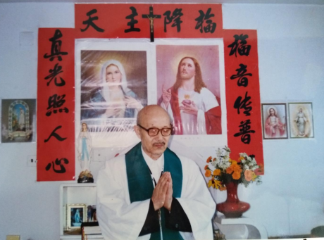 Screenshot_2020-12-31 Bishop Andrew Han Jingtao, a 'giant of culture and faith' of the underground Church, dies(1).png