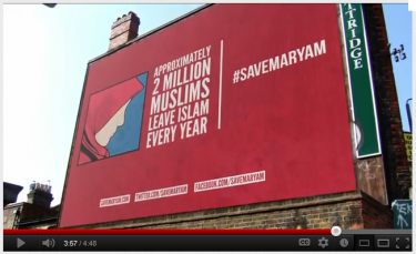 Save+Maryam+-+YouTube.png