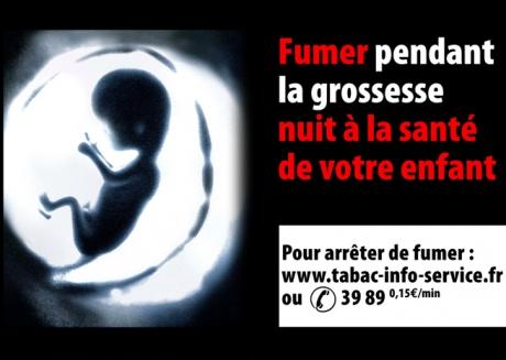 4.fumer_pendant_la_grossesse_nuit_a_la_sante_de_votre_enfant-1.jpg