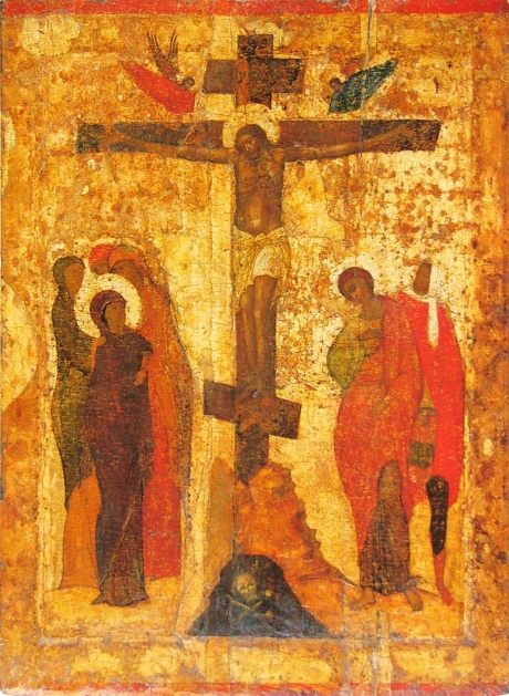 Crucifixion_(1420s,_Sergiev_Posad).jpeg
