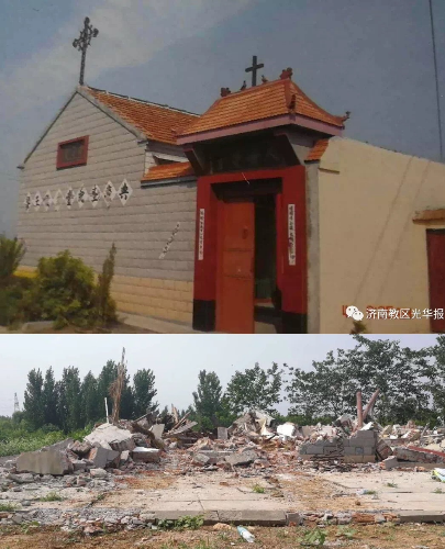 Screenshot_2018-07-19 Official church in Liangwang (Shandong) torn down because of new zoning (photos and video).png