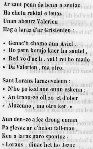 Lorans 4.jpeg