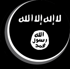 612px-Coat_of_Arms_of_Eastern_Indonesian_Mujahideen.svg.png